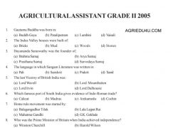 kerala psc assistant agriculture officer paper
